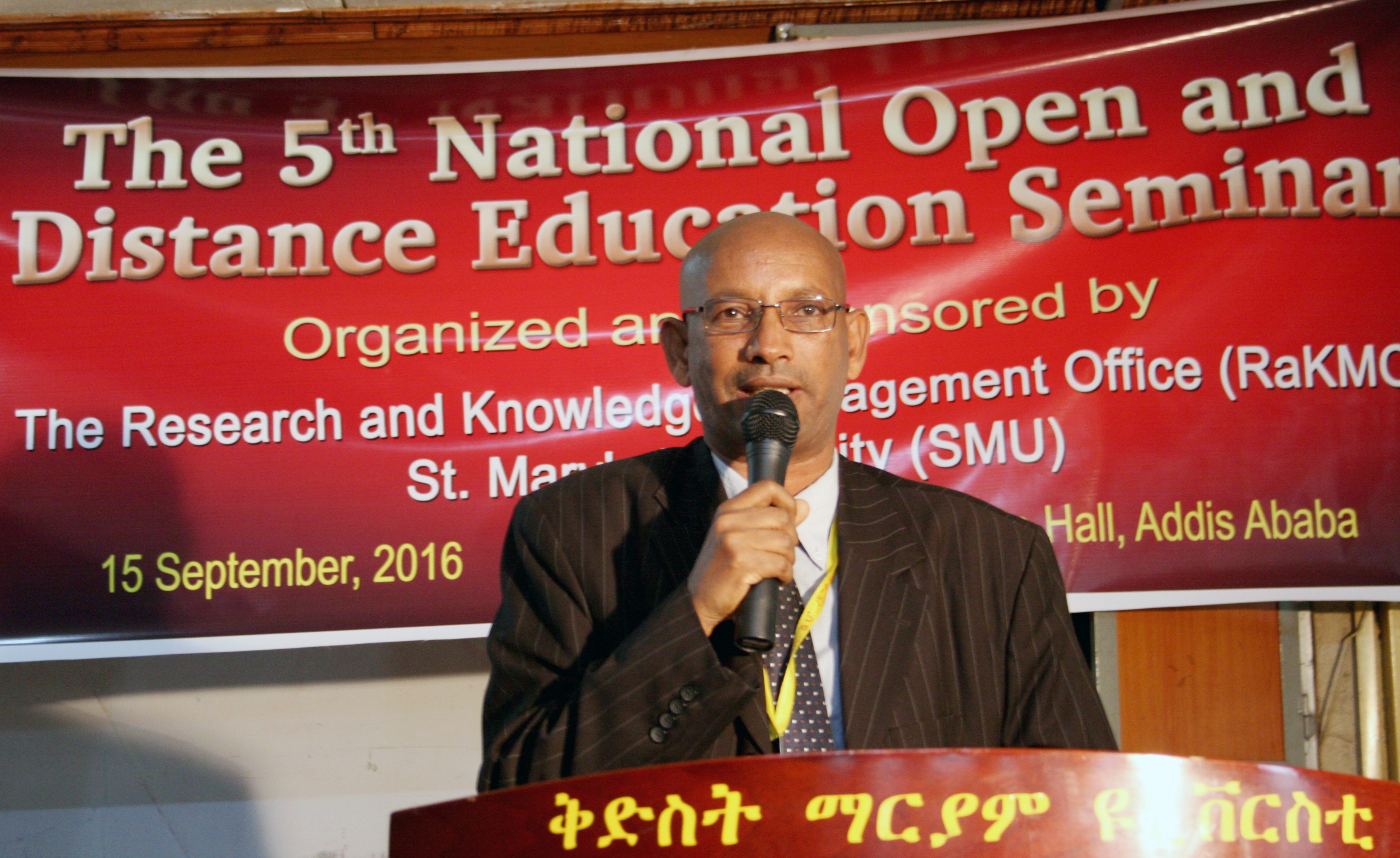 Annual Open & Distance Education Seminar